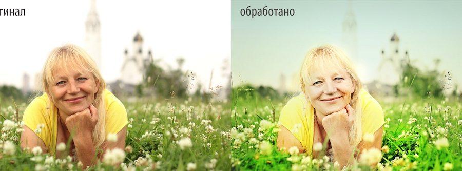 orabotka-fotohrafyy̆-2