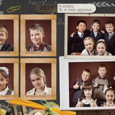 20h26-elementaryschool20