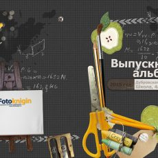 oblozhka_knizhnaja_20x26_10