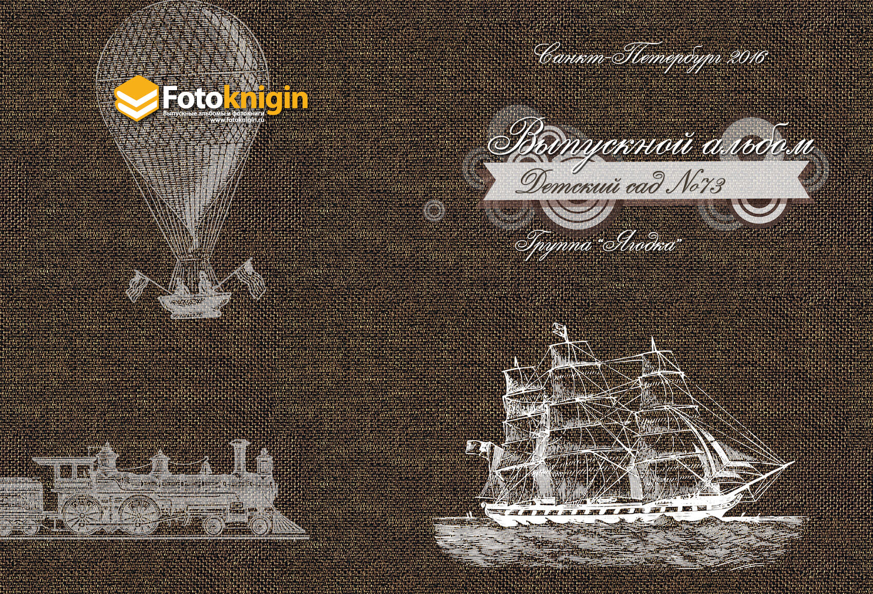 oblozhka_poligraf_razvorot_21x30_12
