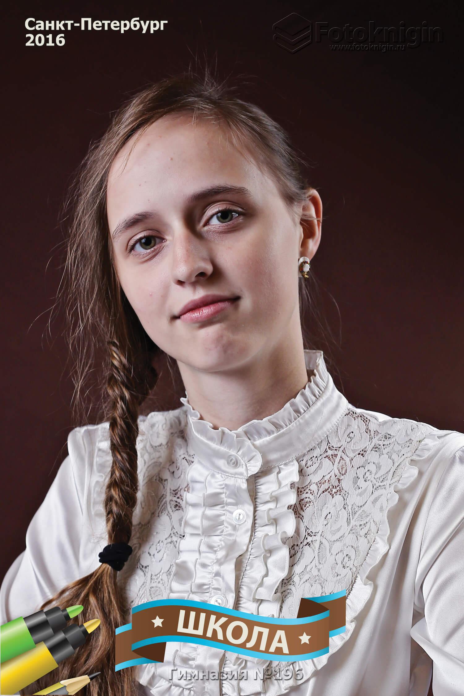 foto-print-portret20x306